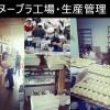 AKFの扱ってるヌーブラについて正規ヌーブラ工場の糊を使って日本むけの品質で作られます。