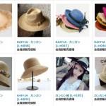 夏用帽子、カンカン帽、サンバイザー、売れ筋の帽で小量で卸します。