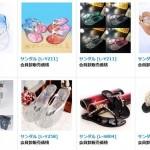 日本向デザインがたくさんで小ロットで安く卸します、OEMも可能です。