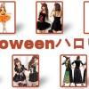 Halloweenハロウィンコスチューム,今年も、ハロウィンが大盛り上がりしそうですね。
