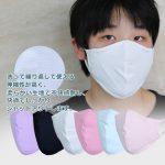 マスクのOEMはAKFにお任せくださいませ、COOLMASK 冷感素材 ひんやりマスク、UVカットマスク、スポーツマスク、ファッションマスク、など